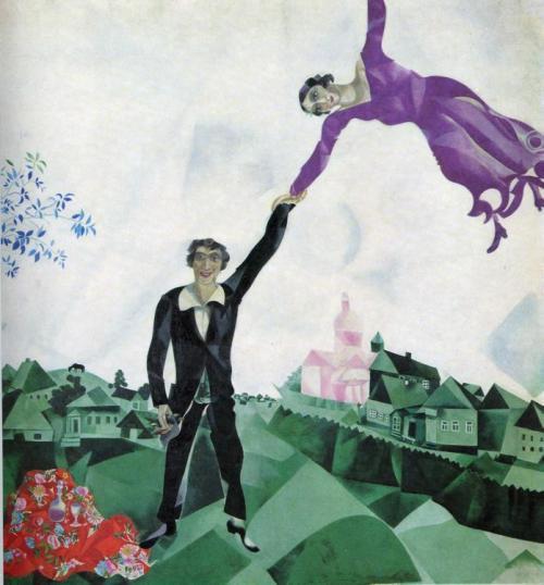 La Promenade. Marc Chagall. 1917-18